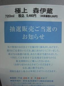 140225_130401