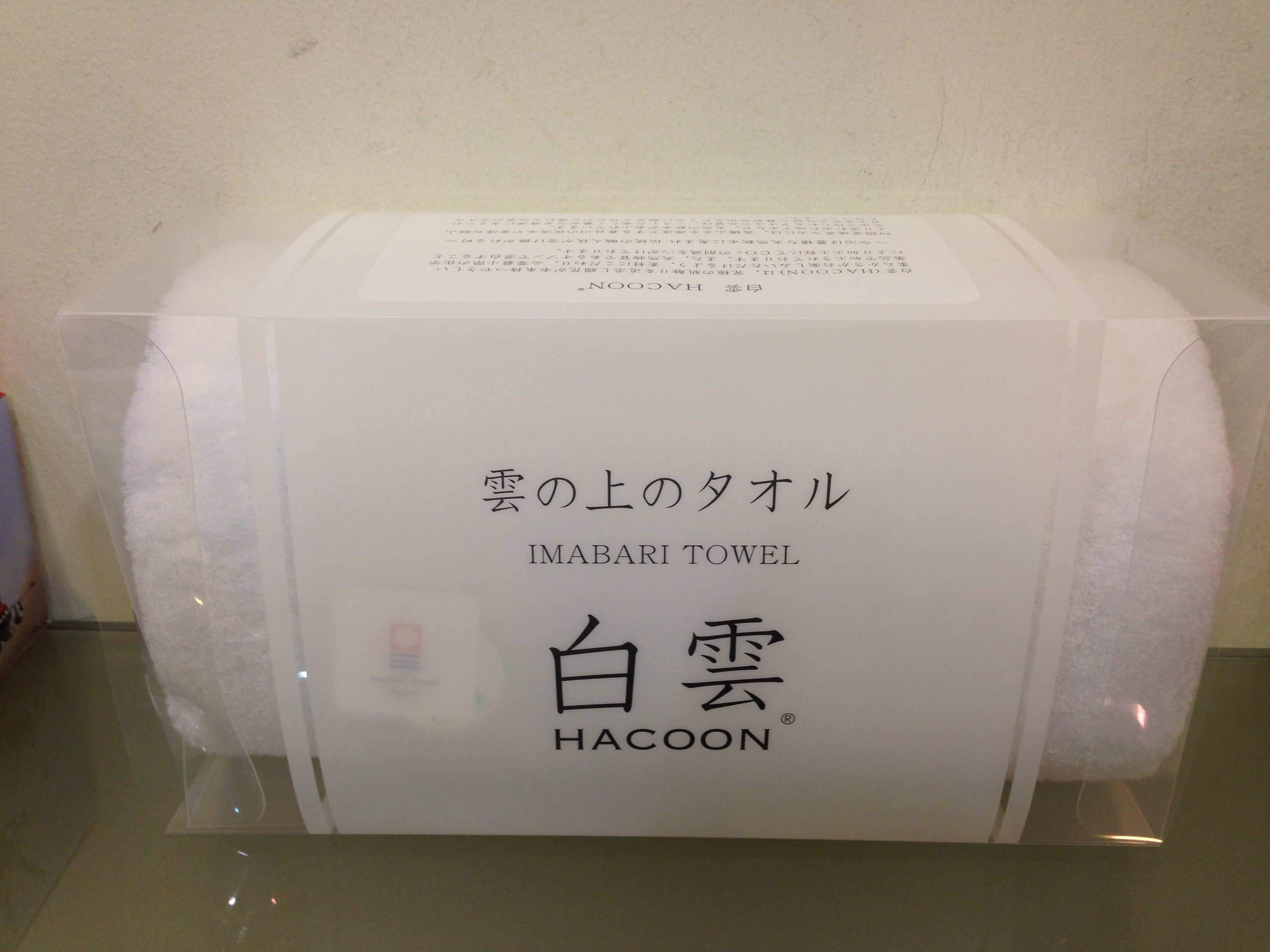 yamako3.11 194