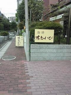 120927_085527.jpg