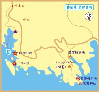 map_izu_hirizo[1]