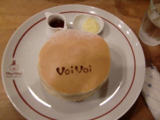 三茶 VIO VIO ホットケーキ 001