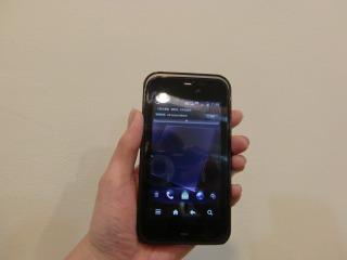 スマフォン 002