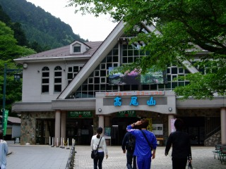 高尾山 028
