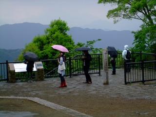 高尾山 091