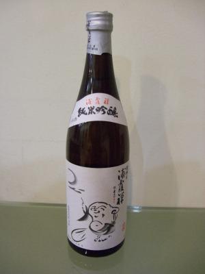 酒 009