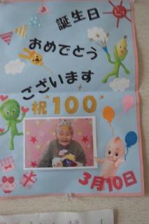 仙台2 001