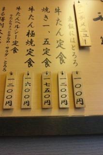仙台2 003